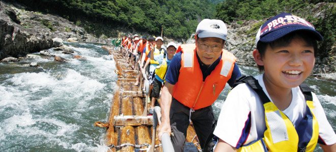 Whitewater rafting in Wakayama traditional Japanese style