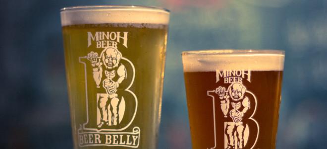 The Craft Beer Splash