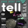Band Night for TELL Vol.18
