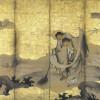 Kaiho Yusho Exhibition