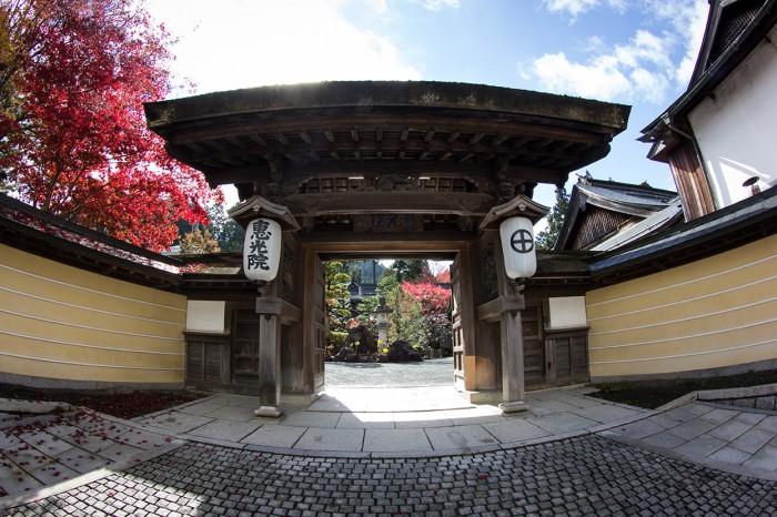 Entrance to Eko-in Temple in Kota